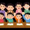 全米が泣いた!授業参観にかける子供の熱い思い!