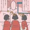 台湾アートスポット「寶蔵巌國際藝術村」でドッペルゲンガーに遭った話
