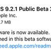 iOS 9.2.1 Beta2/Public Beta2提供開始