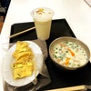 【台湾】台北代表といえる朝市!雙連朝市の営業時間・行き方・周辺情報