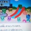 まなびwithの【デジタル学習ゲーム】~図形・言葉・計算特訓ドリル