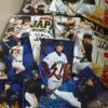 送別会で侍ジャパンチップスうすしお味24袋入りの箱をもらった男~菓子大手のポテトチップス販売終了、休止相次ぐ