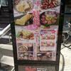 和食レストラン天狗 サイコロステーキと鶏の唐揚げセット