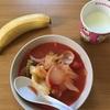 【ダイエット記録】脂肪燃焼スープダイエット4日目