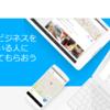 Googleマイビジネス、はじめませんか?