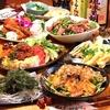 【オススメ5店】国立・国分寺(東京)にある沖縄料理が人気のお店