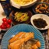 秋鮭の醤油漬けとかで晩酌。