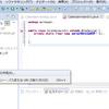 Eclipse Git:eclipseを利用してBitbucket上にソースコードをプッシュする