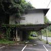 古虎渓駅周辺廃墟