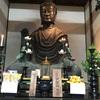 定年京都移住1-73_飛鳥巡り