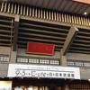 地方民も行った「℃-ute 12年目突入記念 ~℃-Fes!Part1 9月5日も℃-uteの日 at 日本武道館~」