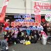 今をさかのぼること4年前。2013年3月10日。第二回京都マラソン。応援団長に任命された僕は、超・方向音痴。応援ルートを、どうやって決めたのか…