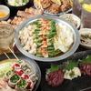 【オススメ5店】武蔵小杉・元住吉・新丸子(神奈川)にあるもつ鍋が人気のお店