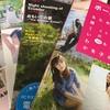 女性ポートレート撮影を極めるために読むべき本7選