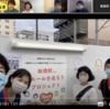 勝手にイタバシ会議vol.5(アプリ開発始動!)