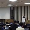 「クラウドを活用した機械学習の実践(AzureML等)」セミナー参加レポート