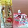 ビジーデイ!コンビニで全粒粉サンドインチで糖質オフ、0ゼリーでカロリーオフ!