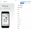 iOS8.1用公式ユーザーガイド日本語版が配信開始~iPhone/iPad/iPod touch向け
