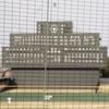 夏の東北大会2020 会場は宮城県石巻市民球場8月9~11日に開催へ
