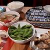 HARAJUKU GYOZA、トゥーンバのおすすめレストラン