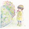 封筒「ツツジの花は甘いね」
