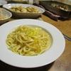 イタリア料理レシピ パスターリングイネ・レモンクリームソース