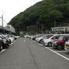 5カ月ぶりにかみさんと歩いた高尾山から景信山➀  2021/05/09