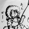 【クラフィ部】ゴリ押せ祭