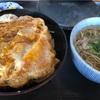 食レポ B級グルメ 大久そば(福岡県京都郡苅田町)