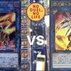 「サラマングレイト」vs「閃刀姫」環境トップ対決【遊戯王】【対戦動画】