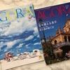 JALのアゴラ7月号と8&9月号はヤマザキマリさんのタイ北部特集