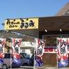 【オススメ5店】延岡市・日向市(宮崎)にある焼き鳥が人気のお店