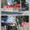 名古屋市中区伊勢山 「神明社」