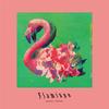 【平成の怪物】 米津玄師の新曲『Flamingo』を聞いてみた感想