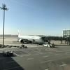 中国国際航空 ニューヨーク~北京 プレミアムエコノミー EWR-PEK CA820 搭乗