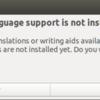 Parallels で ubuntu 18.04 LTS いれて日本語IMEとキーボードレイアウトの調整メモ