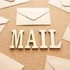 メールは「読む本数を減らし」、返すメールの「処理時間を速く」する[楽しむ仕事術]