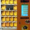 """当たりはスマホ!? 中国で流行る""""福袋""""自販機"""