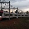 さようなら、名古屋鉄道1700系。(おまけで9500系)