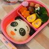【キャラ弁】続・海苔へのこだわり 今月の弁当十二支シリーズ?パンダのまるりんです
