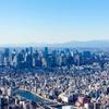 東京生まれの私が東京を嫌う理由