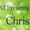 【AI】アクトレスインキュベーションのイブイブ・クリスマス