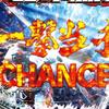借金返済稼働 俺の副業パチログ7/10~北斗無双、スーパーミラクルジャグラー~