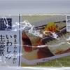 120g炭水化物10.7g いわしの生姜煮ローソン