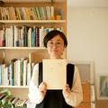 第401回 空のアトリエ 小菅真千子さん
