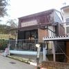 金澤屋珈琲店  本店