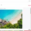 【はてなブログ】記事の画像とトップページの画像が違う