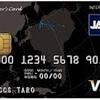 【続報】エクストリームカードの強制切り替え