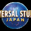 【人気洋画の世界を体験!】おすすめUSJアトラクション3選!