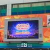 「バンダイナムコエンターテイメントフェスティバル」Day1@東京ドーム
